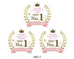 乳業 ミルク 生活 森永